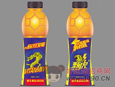 维生素运动饮料600ml