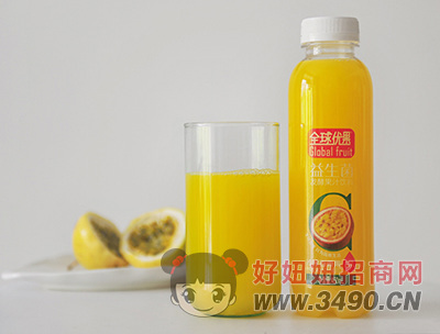 全球优果冷榨百香果益生菌发酵果汁饮料