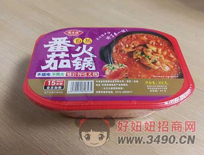番茄火锅(自热)