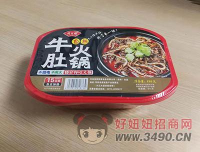 牛肚火锅(自热)