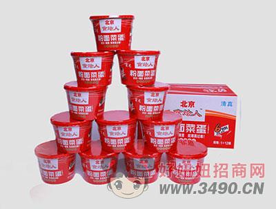 北京食烩人粉面菜蛋