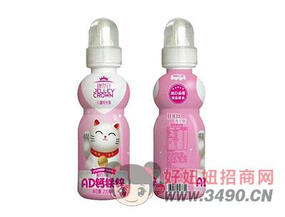 捷世冠儿童成长型AD钙铁锌酸奶lehu国际app下载草莓味200ml