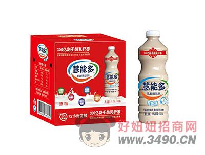 慧能多乳酸菌lehu国际app下载原味1.25LX6