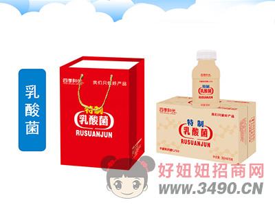 四季阳光特制乳酸菌350mlX15瓶