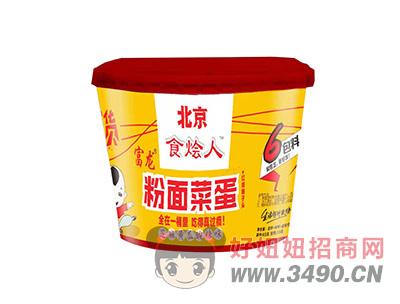 北京食烩人芝麻黄瓜酸辣味粉面菜蛋65g