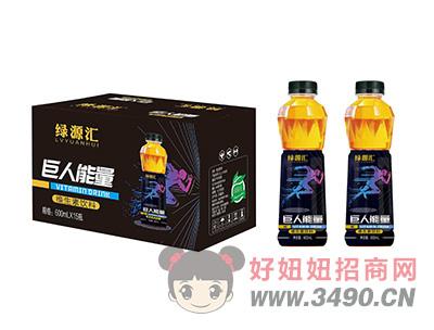 绿源汇巨人能量维生素饮料600mlX15瓶