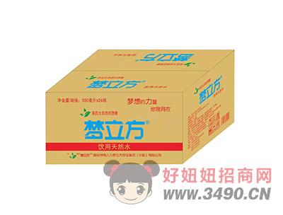 梦立方饮用天然水550mlX24瓶