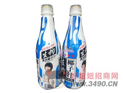 汇之果生榨果肉椰子汁1.25L