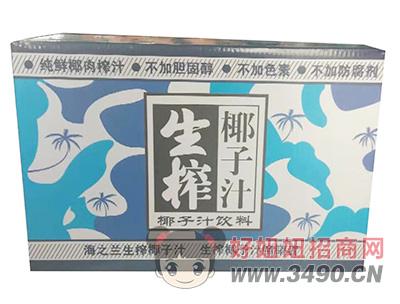 海之兰生榨椰子汁植物蛋白饮料箱装