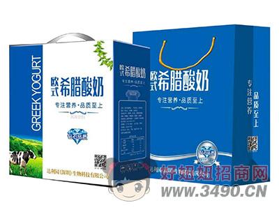 欧式希腊酸奶风味lehu国际app下载钻石装
