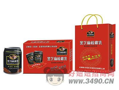 黑芝麻核桃乳植物蛋白风味lehu国际app下载