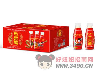 华宝圣园发酵型苹果醋饮料350ml×24瓶箱装