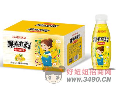 果真有料柠檬味饮料350ml×24瓶1