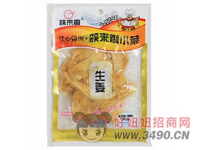 筷来香生姜100g