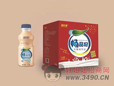 纯乐康畅品冠乳酸菌饮品1.25LX6瓶