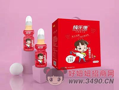 纯乐康乳酸菌饮品草莓味200mlX16瓶
