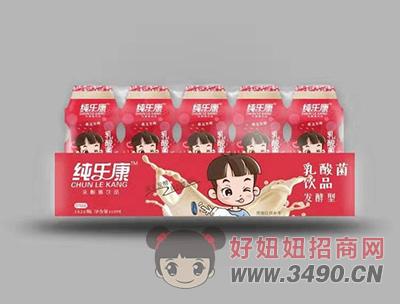 纯乐康乳酸菌饮品草莓味100ml