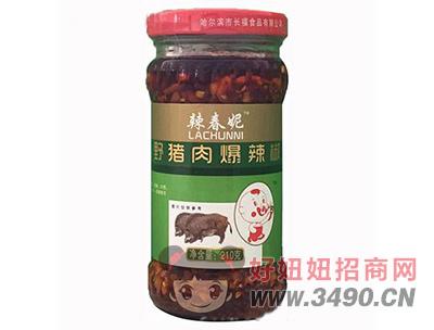 野猪肉爆辣椒210克-辣春妮