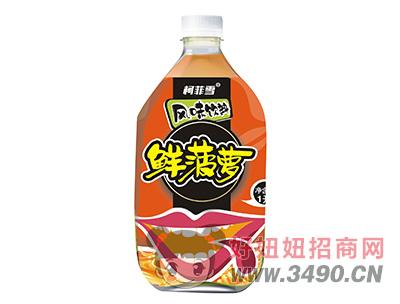 柯菲雪鲜菠萝风味饮料1L