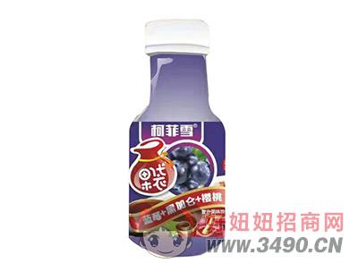 柯菲雪蓝莓+黑加仑+樱桃复合果味饮料330ml