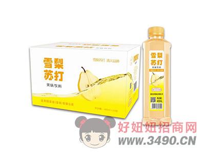 雪梨苏打果味饮料400mlX24瓶
