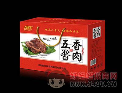 五香酱肉礼盒装