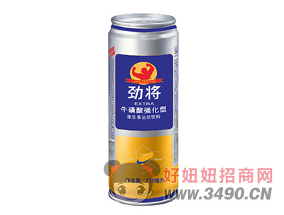 劲将牛磺酸强化型维生素运动饮料250ml