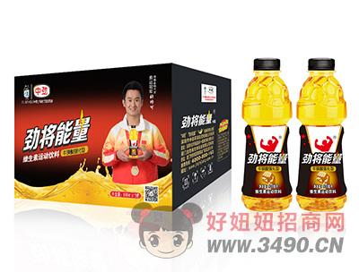 中劲劲将能量牛磺酸强化型维生素运动饮料600ml×15瓶
