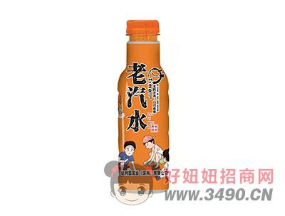 老汽水碳酸饮料瓶装
