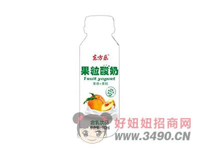 东方乐黄桃果粒酸奶lehu国际app下载310ml