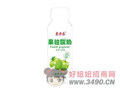 东方乐苹果果粒酸奶lehu国际app下载310ml
