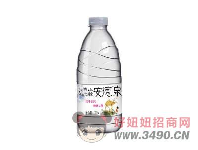安德泉长白山包装饮用水550ml