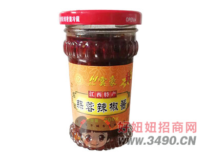�豪蒜蓉辣椒酱200g