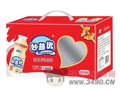妙益优草莓味乳酸菌饮品礼盒