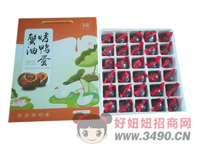 阳澄湖蟹油烤鸭蛋(盒装)
