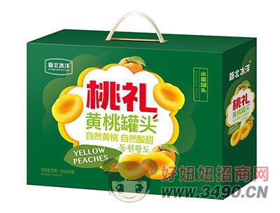 新北冰洋桃礼黄桃罐头425g×6罐