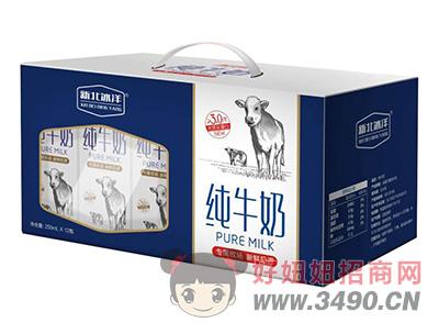 新北冰洋纯牛奶250ml×12盒开窗礼盒