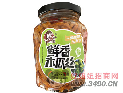 金姐鲜香木瓜丝218克