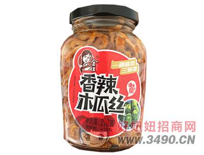 金姐香辣木瓜丝218克