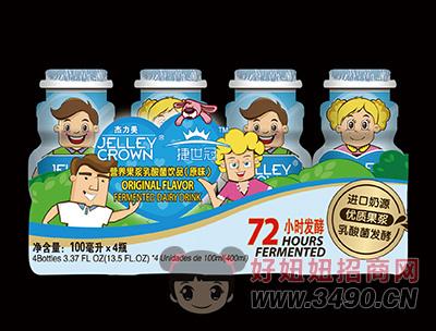 捷世冠营养果浆原味乳酸菌lehu国际app下载100ml×4瓶