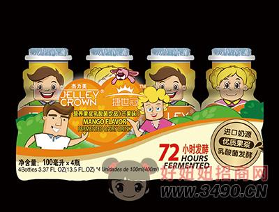 捷世冠营养果浆芒果味乳酸菌lehu国际app下载100ml×4瓶