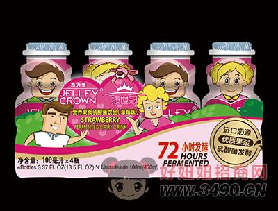 捷世冠营养果浆草莓味乳酸菌lehu国际app下载100ml×4瓶