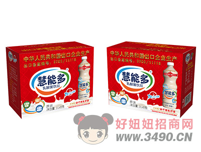 慧能多原味乳酸菌lehu国际app下载1L×8瓶