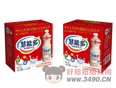慧能多原味乳酸菌lehu国际app下载1L×6瓶