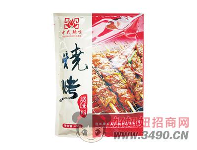中式辣味烧烤调味料450g