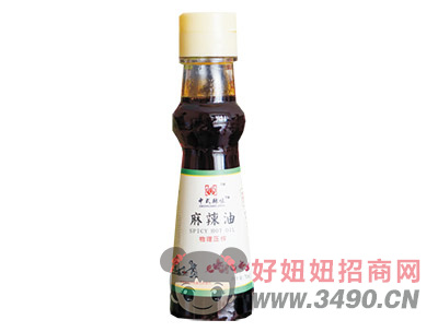 中式辣味麻辣油