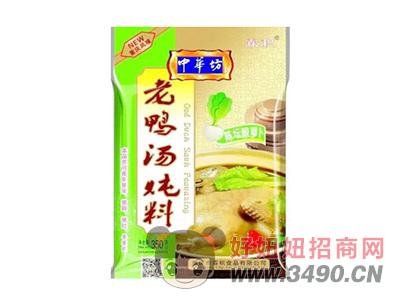 霖积老鸭汤炖料(重庆风味)350g