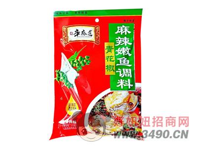 顺辛麻道青花椒麻辣嫩鱼调料210克