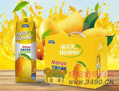 味你美芒果汁饮料