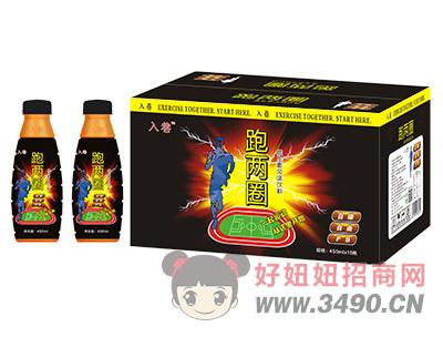 入巷跑两圈维生素风味饮料450ml×15瓶